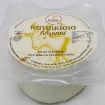 GCLV Goat's Cheese Lemnou V.P.-min