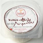 KCLV- Kaskavali Cheese Lemnou V.P-min
