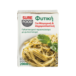 VC200 Vegetal for Cooking – 200ml-min